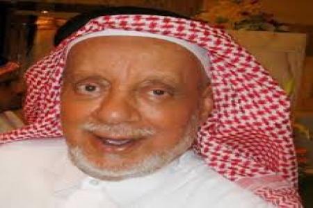 التحقيقات تتواصل مع زوجة رجل الاعمال اليمني العمودي في السعودية