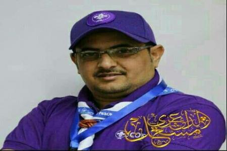 الداعري مرشح اليمن لعضوية اللجنة الكشفية العربية