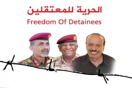 مطالبة الحكومة بكشف ملابسات تخليها عن 3 قادة اسرى لدى الحوثيين