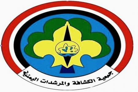 وزارة الشباب تحرم قيادات في الكشافة من مشاركات خارجية