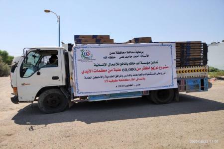 """مساعدات طبية من"""" أبو حاتم بانافع"""" لعدد من المحافظات"""