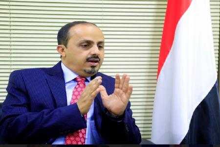 الإرياني: الحوثيون يدربون مليشيا طائفية تنقاد للحرس الثوري الإيراني