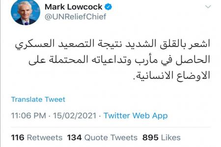 قلق اممي بسبب التصعيد الحوثي في مأرب