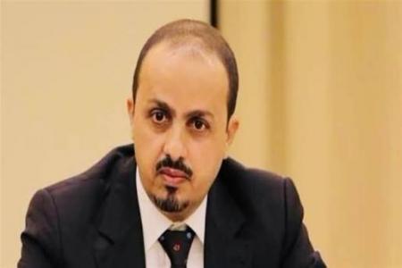 السفارة اليمنية في مصر تكذب الشائعات التي تستهدف الوزير الارياني