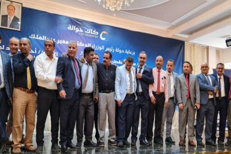 """كاك بنك يدشن منتج """"كاك حوالة"""" كأهم وأحدث شبكة تحويلات مصرفية حكومية بين اليمن والخليج"""